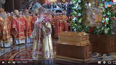Принесение-мощей-Святителя-Николая-в-Россию