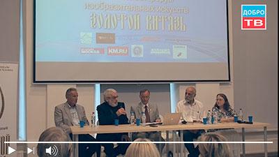 VIII-Международный-Славянский-форум-изобразительных-искусств