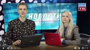 Добро_ТВ_Новости_февраля_07_2016