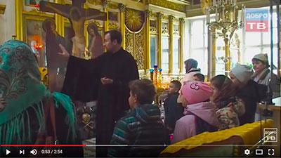 Урок-Основы-Православной-Культуры-с-о-Алексеем